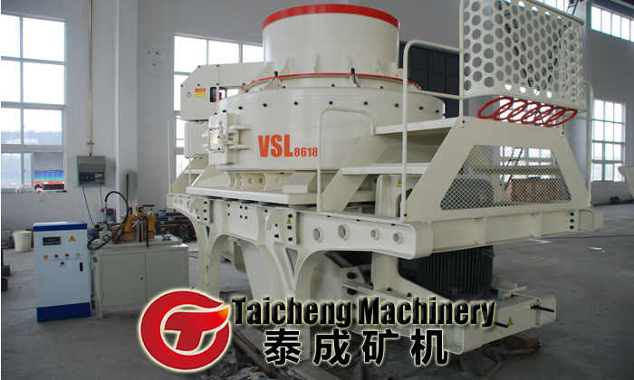 VSI sand making machine/crusher